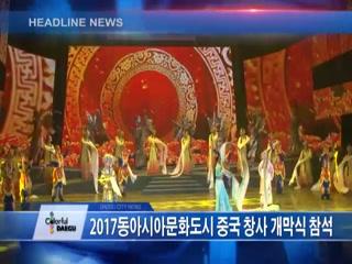 시정영상뉴스 제31호(2017-04-21)