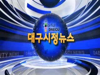 시정영상뉴스 제40호(2017-05-26)
