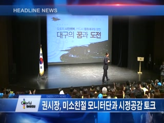 시정영상뉴스 제42호(2017-06-02)