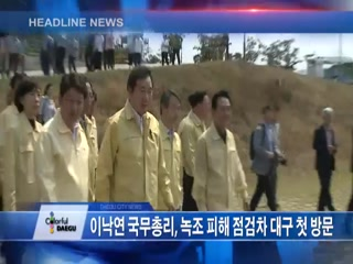 시정영상뉴스 제48호(2017-06-23)