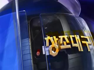 시정영상뉴스 제55호(2017-07-18)