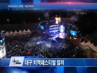 시정영상뉴스 제56호(2017-07-21)