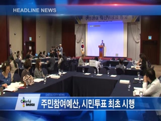 시정영상뉴스 제63호(2017-08-15)