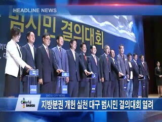 시정영상뉴스 제72호(2017-09-15)