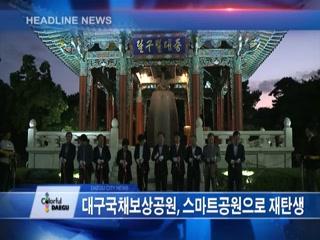 시정영상뉴스 제73호(2017-09-19)
