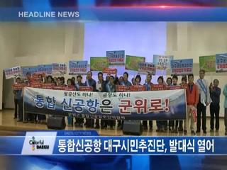 시정영상뉴스 제76호(2017-09-29)