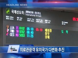 시정영상뉴스 제80호(2017-10-20)