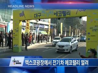 시정영상뉴스 제91호(2017-11-28)