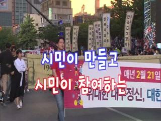 2018 대구컬러풀페스티벌 홍보영상