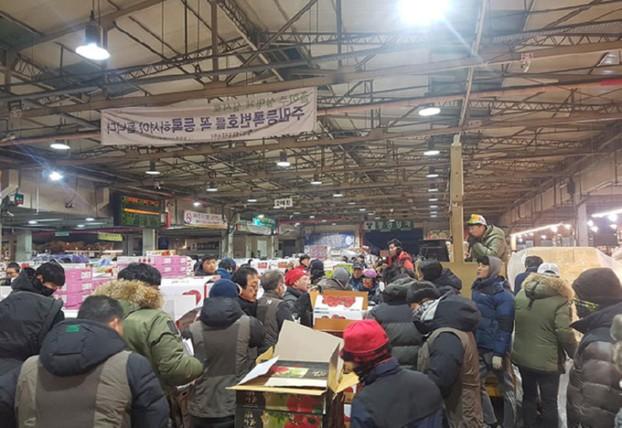 대구농수산물도매시장, 설맞이 성수품 수급안정에 총력