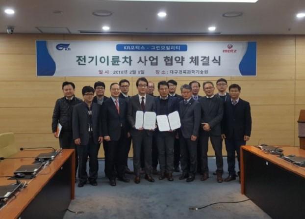 지역업체 (주)그린모빌리티, 전기이륜차 판매 날개 단다!