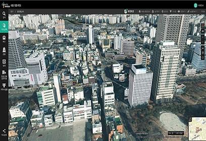 전국 지자체 최초! '대구의 3D지도를 만나다'