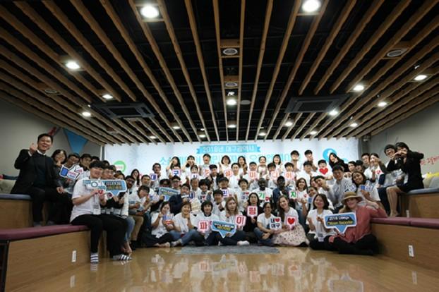 18.4.6 2018 대구 소셜미디어 시민기자단 오리엔테이션