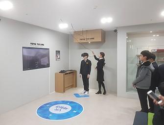 스마트광통신센터 체험 홍보관, 시민들의 발길 이끌다!