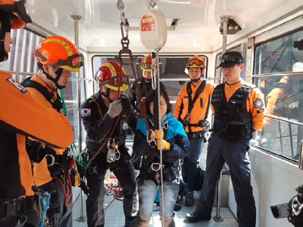 대구소방, 봄철 등산객을 지켜라! 산악구조 훈련