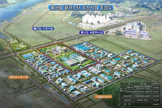 물산업 육성을 위한 법제정 국회 세미나 개최
