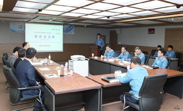 3호선 모터카 위치검지장치 국산화 개발 성공