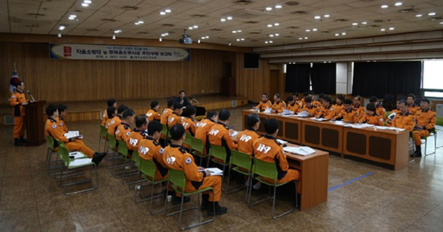대구소방안전본부, 자율소방대 및 주택용소방시설 추진상황 보고회 개최