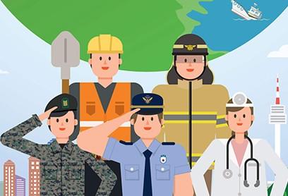 시민의 생명과 재산을 지키는 2018 재난대응 안전한국훈련 실시