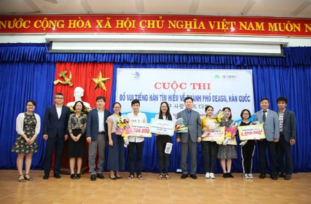 베트남 대학생들을 후끈 달군 '대구사랑 퀴즈대회'