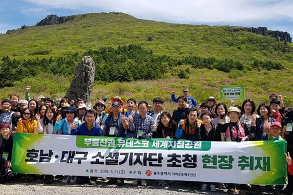 유네스코 세계지질공원 광주 무등산에 가다!