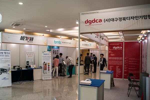 제1회 한국 의료기기 개발 및 제조 박람회 후기