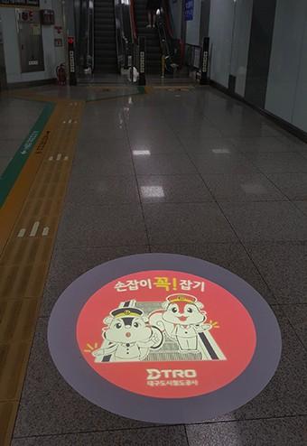 대구도시철도, 환승통로에 이색 안전표지 설치