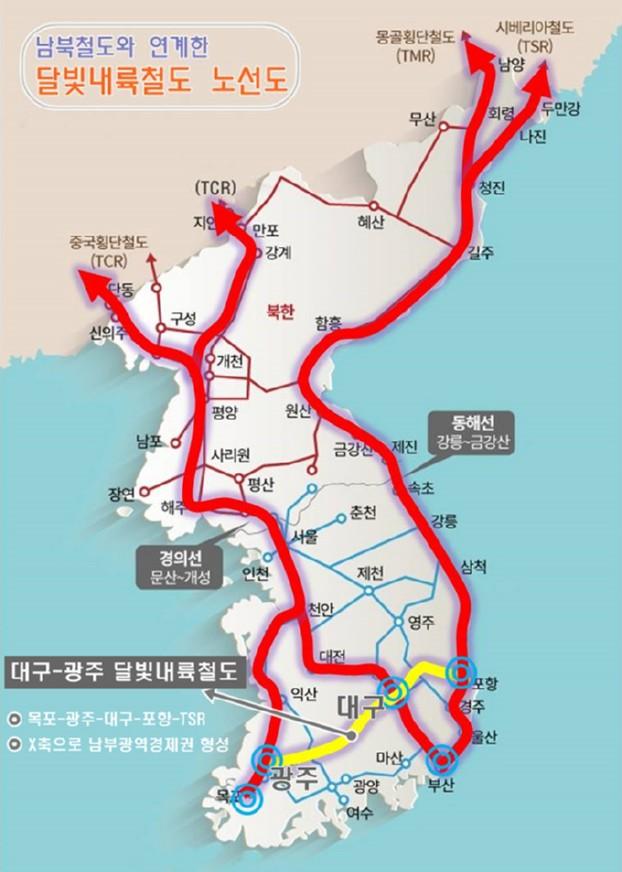 제3차 달빛내륙철도 경유지지자체 실무자협의회 개최