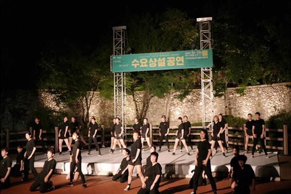 문화가 있는 수요일! 대구문화예술회관 수요상설공연 BIS댄스컴퍼니 무대를 보고 왔어요.