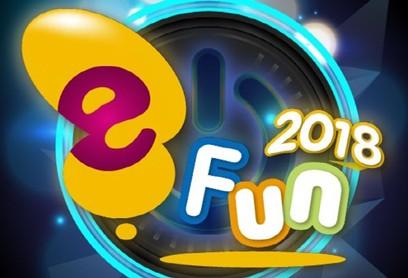 건전한 게임문화, e-Fun 2018에서 누린다