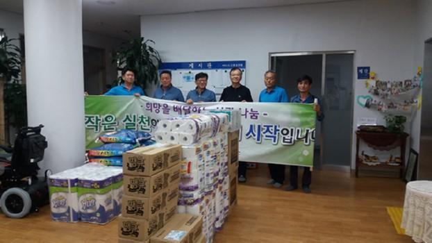 대구환경공단 동부사업소 추석맞이 나눔·위문 봉사활동 실시