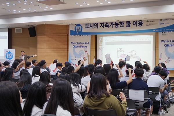 차세대 에코리더 청소년들과 함께한 대한민국 국제물주간 '2018 청소년 물 토크 콘서트' 후기!