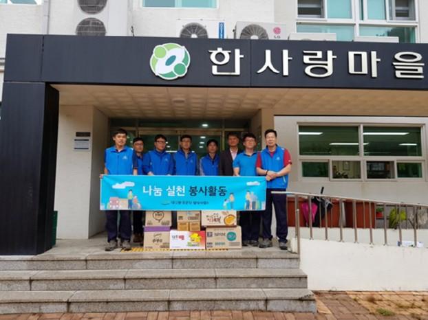 추석맞이 사회복지시설 나눔 실천 봉사활동