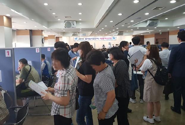 성서산단 하반기 채용박람회 개최