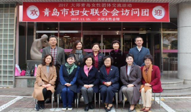 대구여성단체협의회, 中 칭다오 부녀연합회 초청 방문