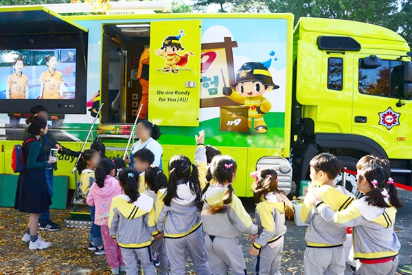 안전사고 대처방법, 어린이의 눈높이에 맞춘 재미있는 체험과 놀이로 즐겁게 배워요!