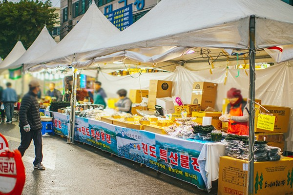 대구 대표 전통시장에서 열린 신나는 가을축제 한마당!