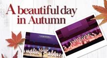 가을의 아름다움을 음악으로 만나다 〈A Beautiful Day in Autumn〉