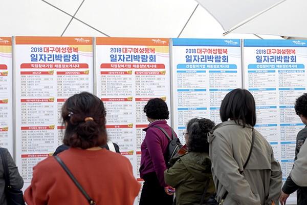 대구여성 행복일자리 박람회/베이비&키즈페어 베키/대구광역시장배 씨름대회