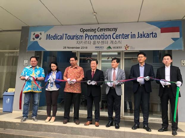 '메디시티대구' 인도네시아 의료관광 신규시장 공략 나서