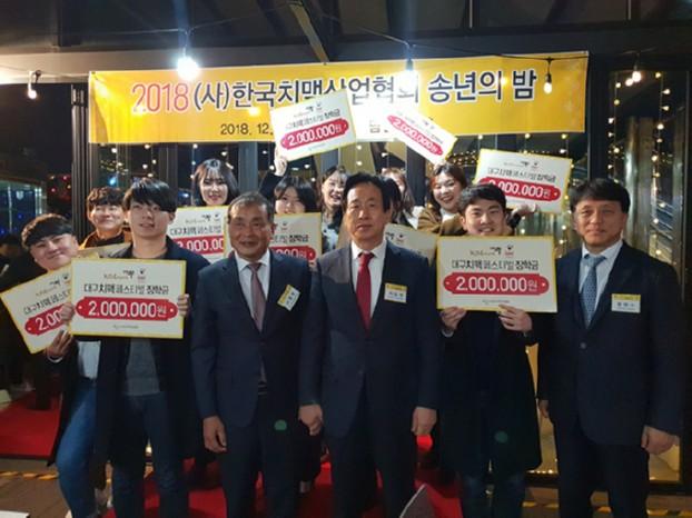 (사)한국치맥산업협회, 올해도 지역과 함께 하는 기부활동 펼쳐