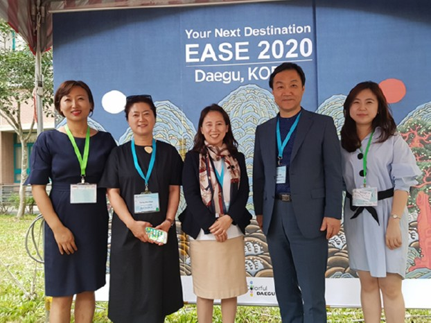대구시, 2020 동아시아과학교육학회 유치