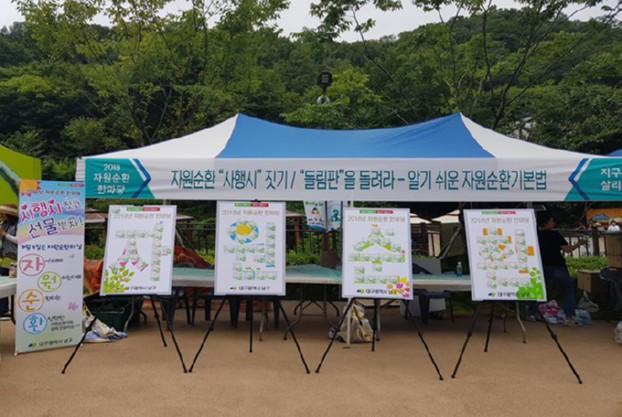 2018년 구·군 청소행정 종합평가, 최우수 '남구'