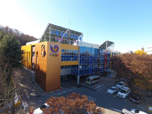 올림픽기념국민생활관, 공사 완료 후 1월 2일(수) 재개장