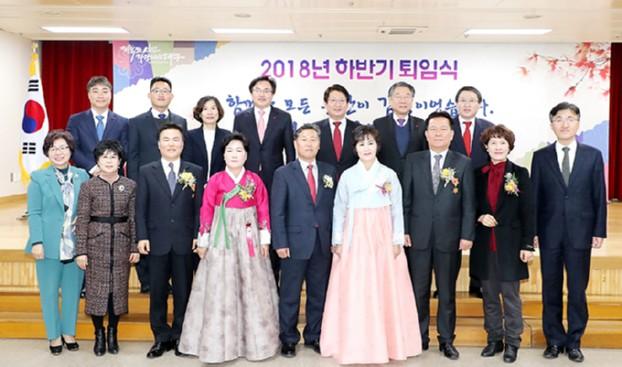 대구시, 2018년 하반기 퇴임식 개최