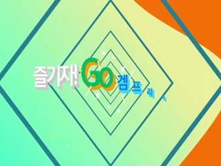 2018 대구글로벌게임문화축제 홍보영상