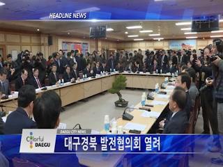 시정영상뉴스 제14호(2018-02-20)