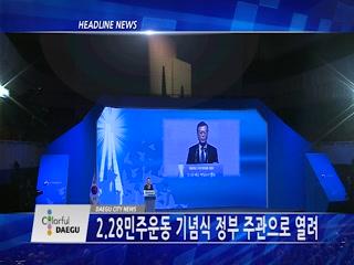 시정영상뉴스 제17호(2018-03-02)