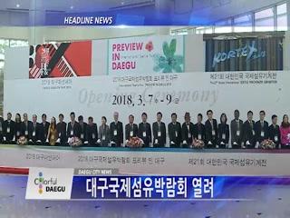 시정영상뉴스 제19호(2018-03-09)