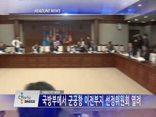 시정영상뉴스 제21호(2018-03-16)